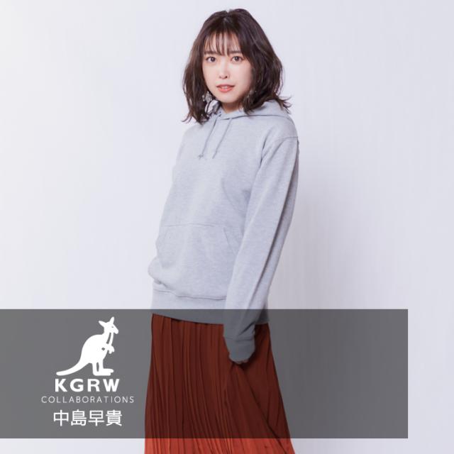 【完全受注生産】  中島早貴×KANGOL REWARDコラボ プルオーバーパーカー