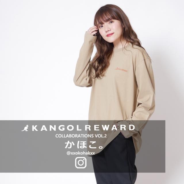 【完全受注生産】   かほこ。×KANGOL REWARD インフルエンサーコラボ長袖Tシャツ