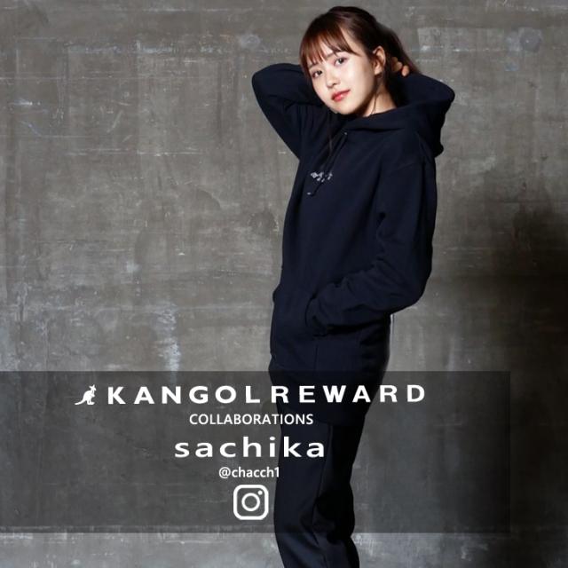 【完全受注生産】 sachika×KANGOL REWARD インフルエンサーコラボパーカー