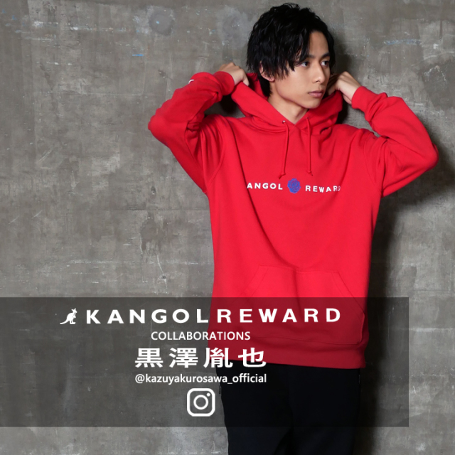 【完全受注生産】 黒澤胤也×KANGOL REWARD コラボパーカー