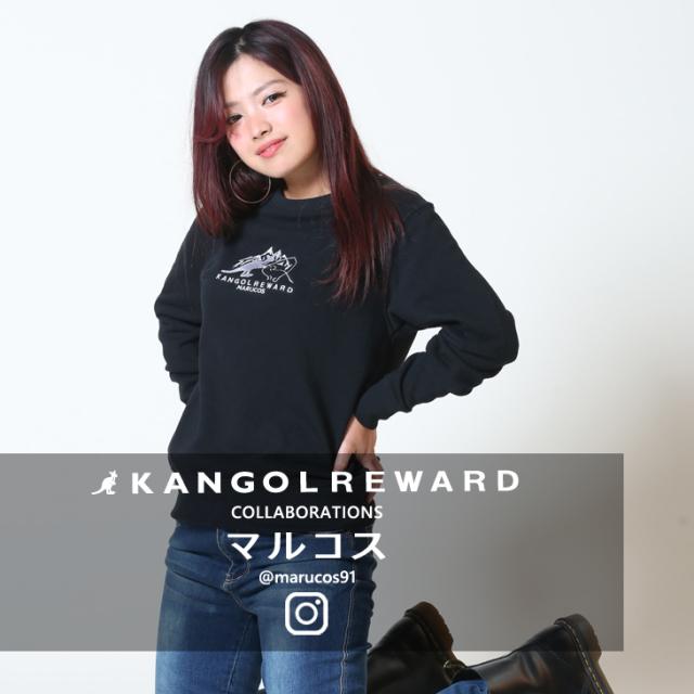 【完全受注生産】 マルコス×KANGOL REWARD インフルエンサーコラボトレーナー