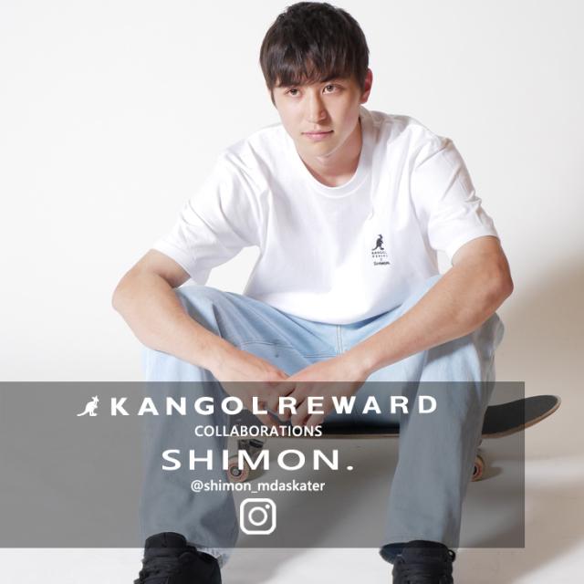 【完全受注生産】  SHIMON×KANGOL REWARD コラボ半袖Tシャツ