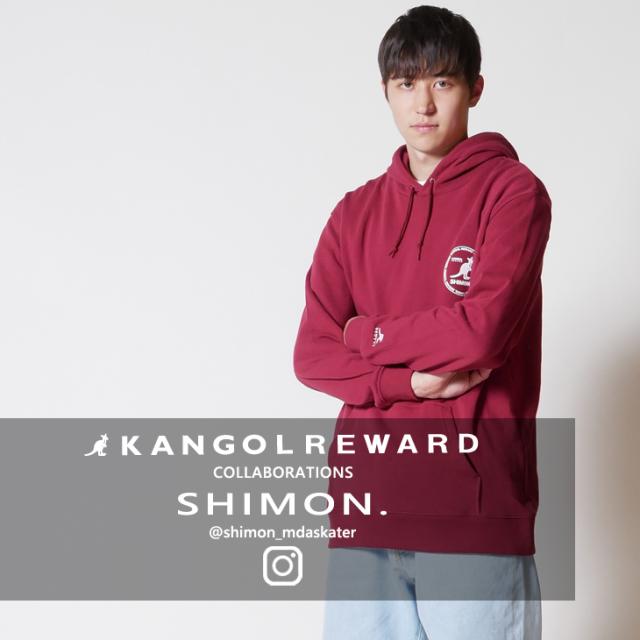 【完全受注生産】 SHIMON.×KANGOL REWARD コラボパーカー