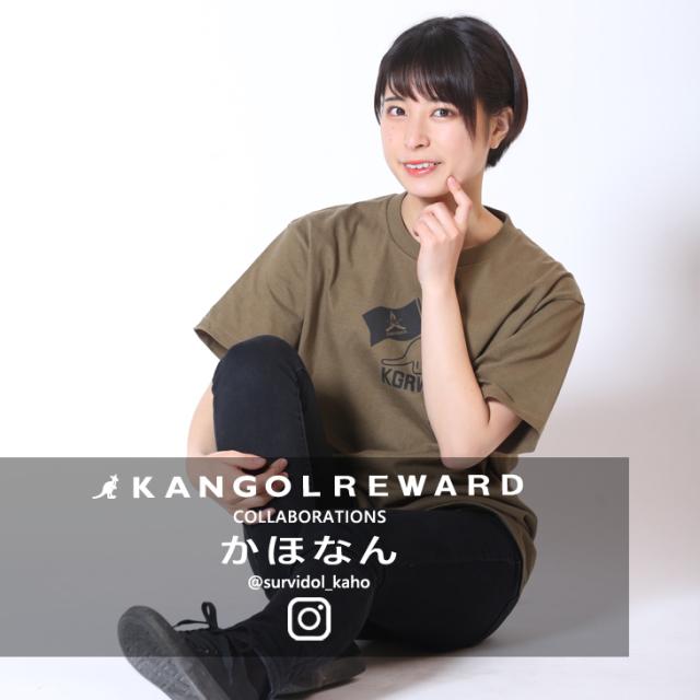 【完全受注生産】  かほなん×KANGOL REWARD インフルエンサーコラボ半袖Tシャツ
