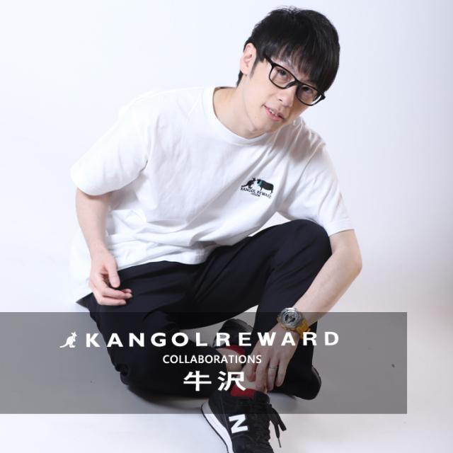 【完全受注生産】  牛沢×KANGOL REWARD コラボ半袖Tシャツ