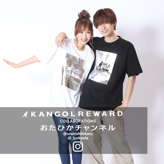 【完全受注生産】  おたひかチャンネル×KANGOL REWARD インフルエンサーコラボ半袖Tシャツ