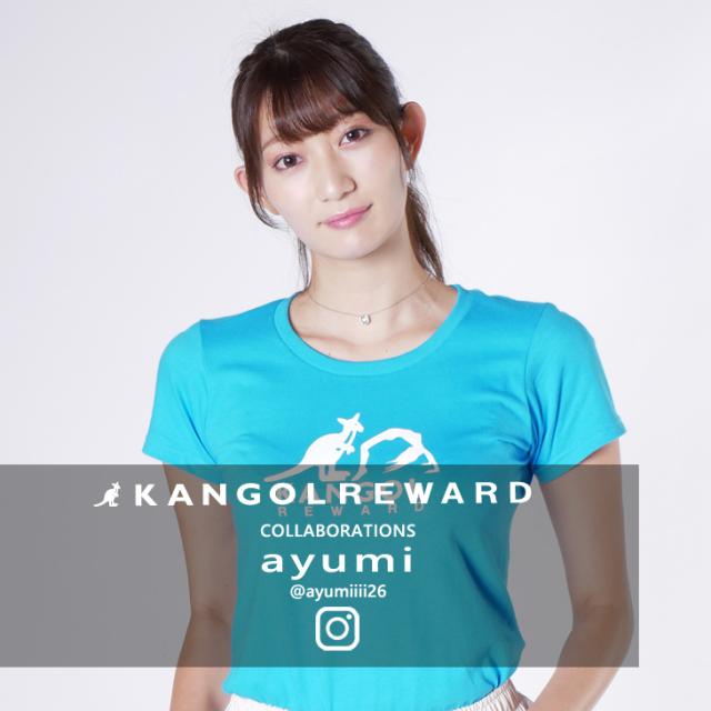 【完全受注生産】  ayumi×KANGOL REWARD インフルエンサーコラボ半袖Tシャツ