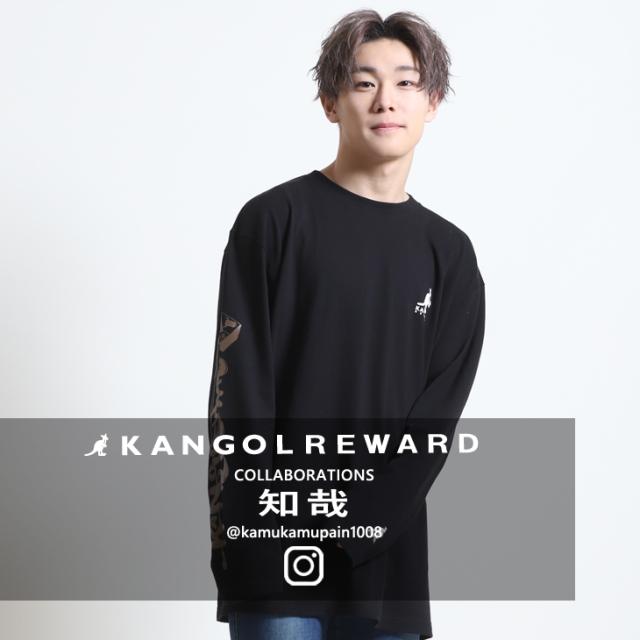 【完全受注生産】  知哉×KANGOL REWARD  コラボ長袖Tシャツ