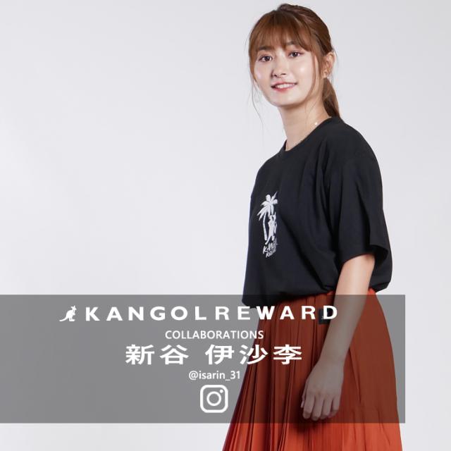 【完全受注生産】  新谷伊沙李×KANGOL REWARD コラボ半袖Tシャツ
