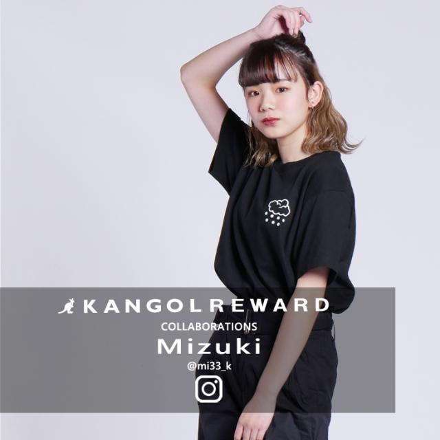 【完全受注生産】  Mizuki×KANGOL REWARD コラボ半袖Tシャツ