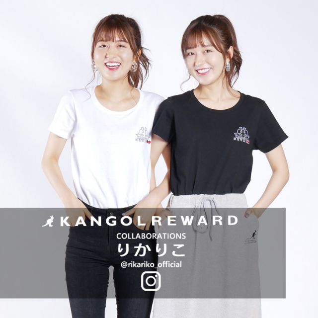 【完全受注生産】 りかりこ×KANGOL REWARD コラボ半袖Tシャツ