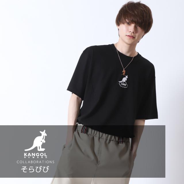 【完全受注生産】 そらびび×KANGOL REWARD コラボ半袖Tシャツ