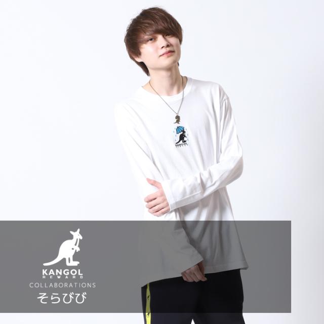 【完全受注生産】  そらびび×KANGOL REWARD  コラボ長袖Tシャツ