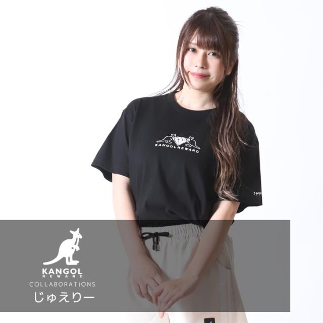 【完全受注生産】  じゅえりー×KANGOL REWARD コラボ半袖Tシャツ