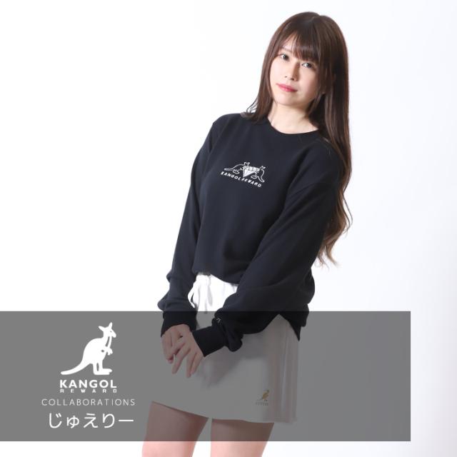 【完全受注生産】  じゅえりー×KANGOL REWARDコラボ トレーナー