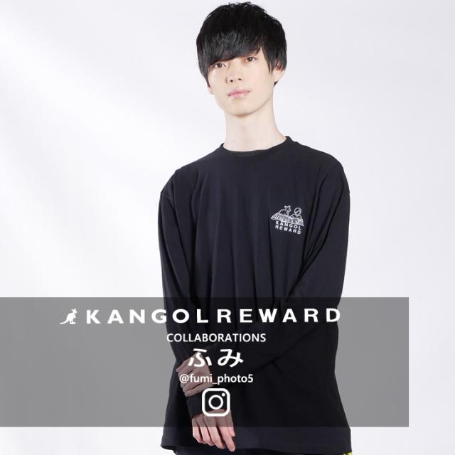 【完全受注生産】  ふみ×KANGOL REWARD  コラボ長袖Tシャツ