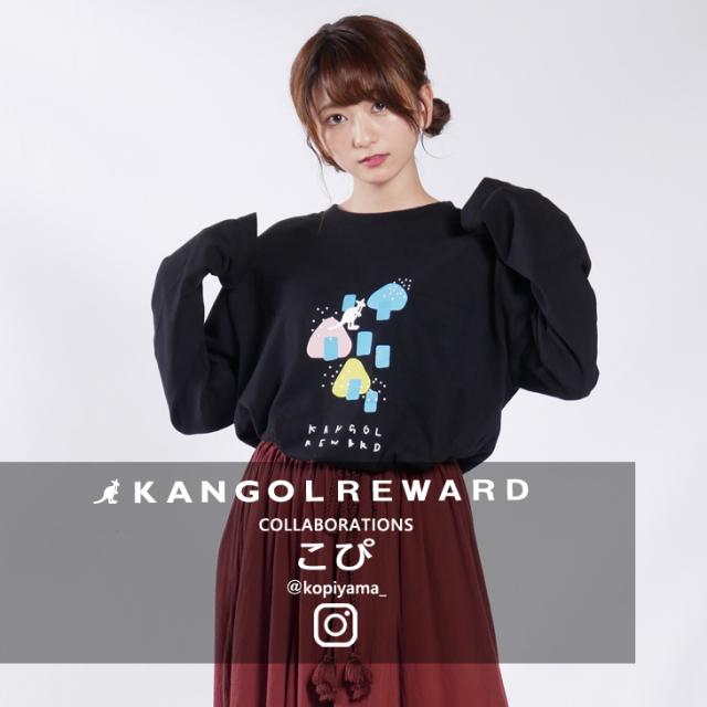 【完全受注生産】  こぴ×KANGOL REWARD  コラボ長袖Tシャツ