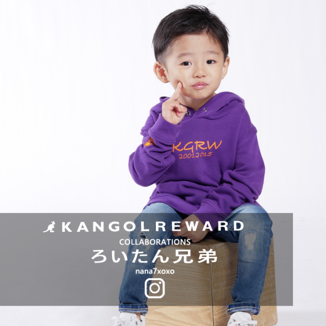 【完全受注生産】  ろいたん兄弟×KANGOL REWARDコラボ プルオーバーパーカー KIDS SIZE
