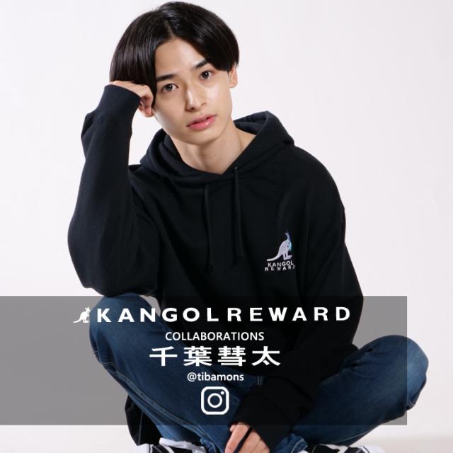 【完全受注生産】  千葉彗太×KANGOL REWARDコラボ プルオーバーパーカー