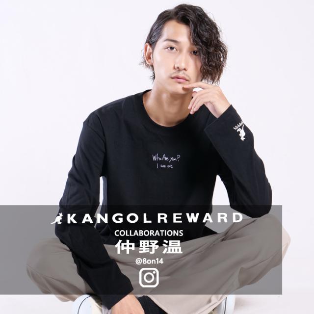 【完全受注生産】  仲野温×KANGOL REWARD  コラボ長袖Tシャツ