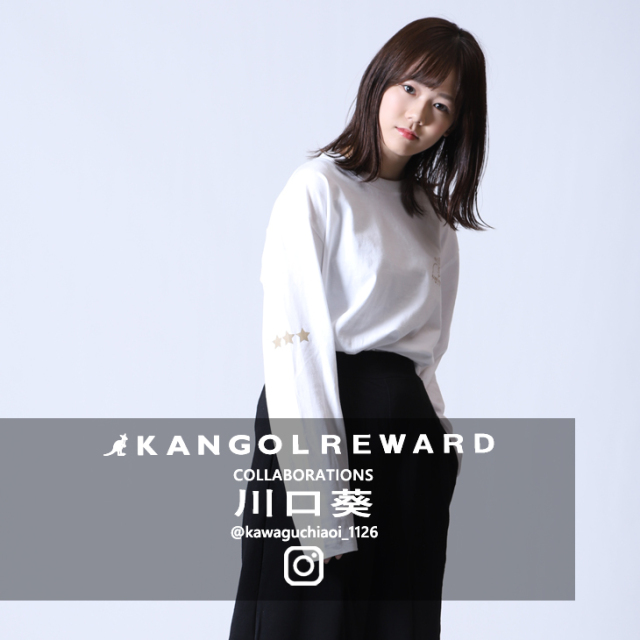 【完全受注生産】  川口葵×KANGOL REWARD  コラボ長袖Tシャツ
