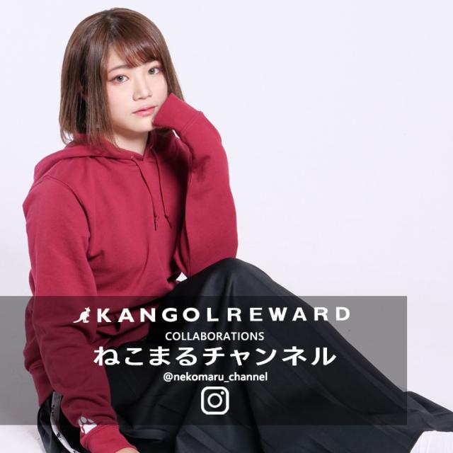 【完全受注生産】  ねこまるチャンネル×KANGOL REWARDコラボ プルオーバーパーカー
