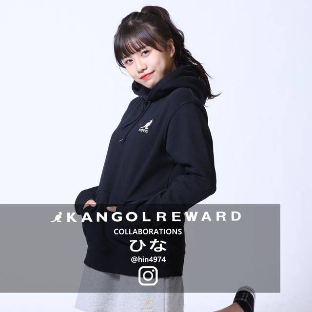 【完全受注生産】 ひな×KANGOL REWARDコラボ プルオーバーパーカー
