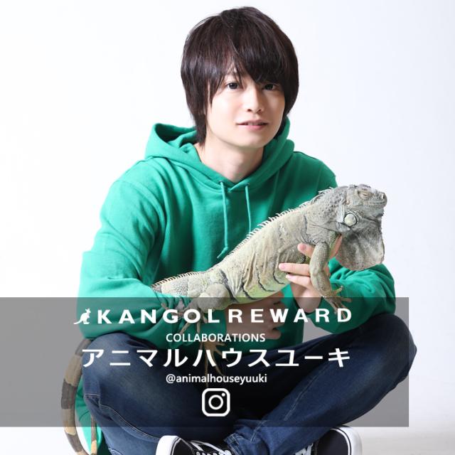 【完全受注生産】  アニマルハウスユーキ×KANGOL REWARDコラボ プルオーバーパーカー