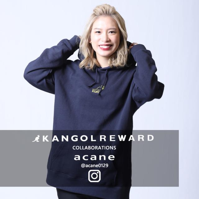 【完全受注生産】  acane×KANGOL REWARDコラボ プルオーバーパーカー