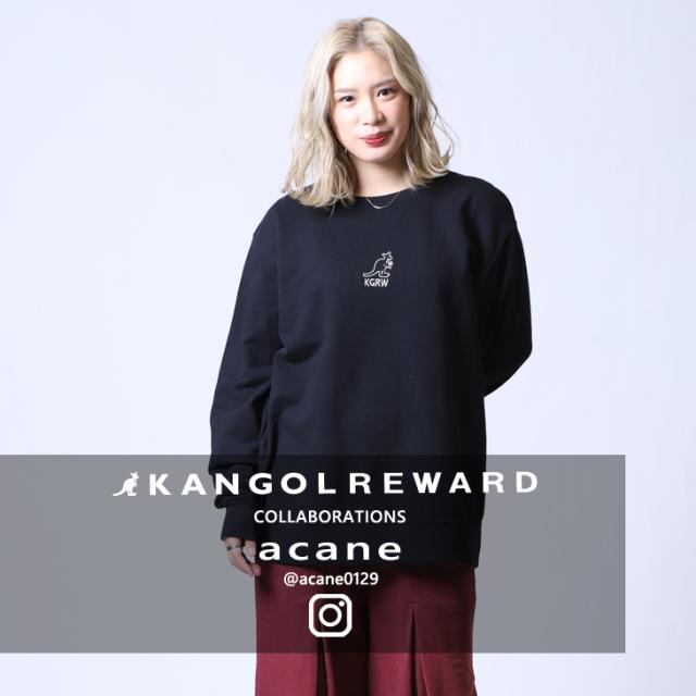 【完全受注生産】  acane×KANGOL REWARDコラボ トレーナー