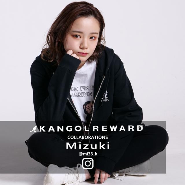 【完全受注生産】  Mizuki×KANGOL REWARDコラボ ZIPパーカー