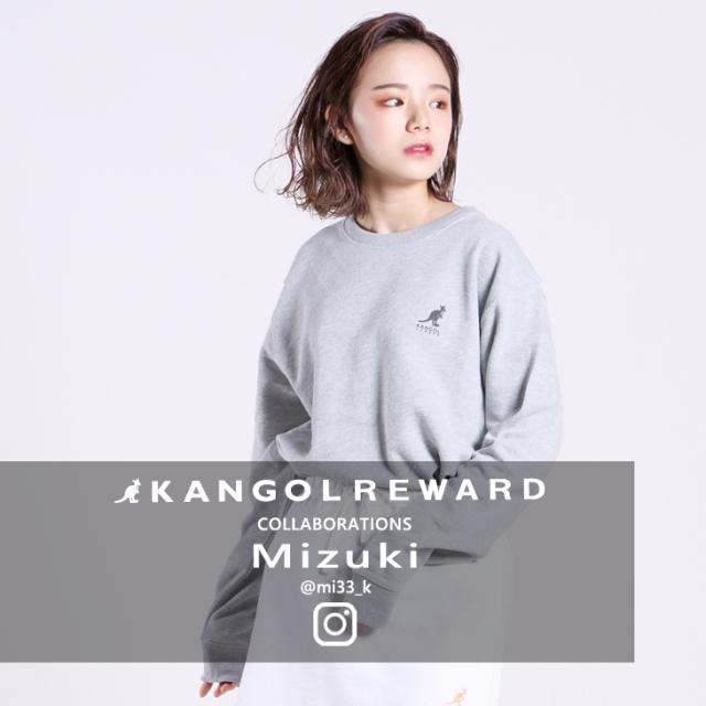 【完全受注生産】  Mizuki×KANGOL REWARDコラボ トレーナー