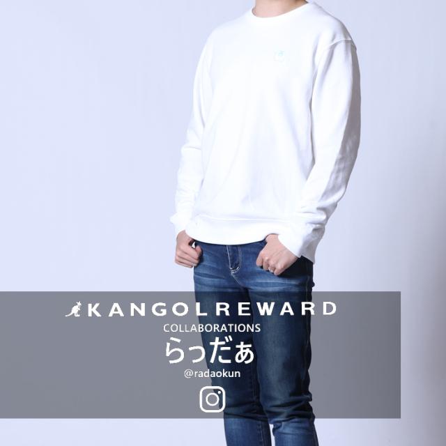 【完全受注生産】  らっだぁ×KANGOL REWARDコラボ トレーナー