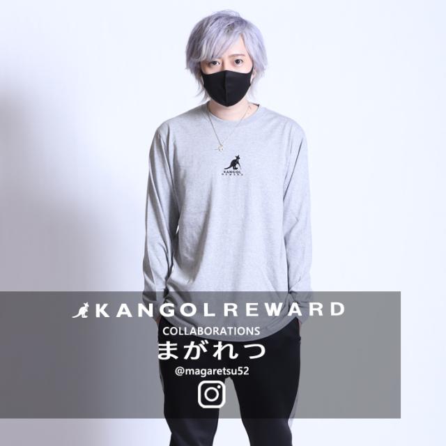 【完全受注生産】  まがれつ×KANGOL REWARD  コラボ長袖Tシャツ TYPE:A