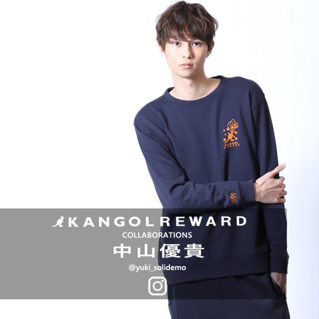 【完全受注生産】  中山優貴×KANGOL REWARDコラボ トレーナー
