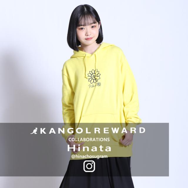 【完全受注生産】  Hinata×KANGOL REWARDコラボ プルオーバーパーカー
