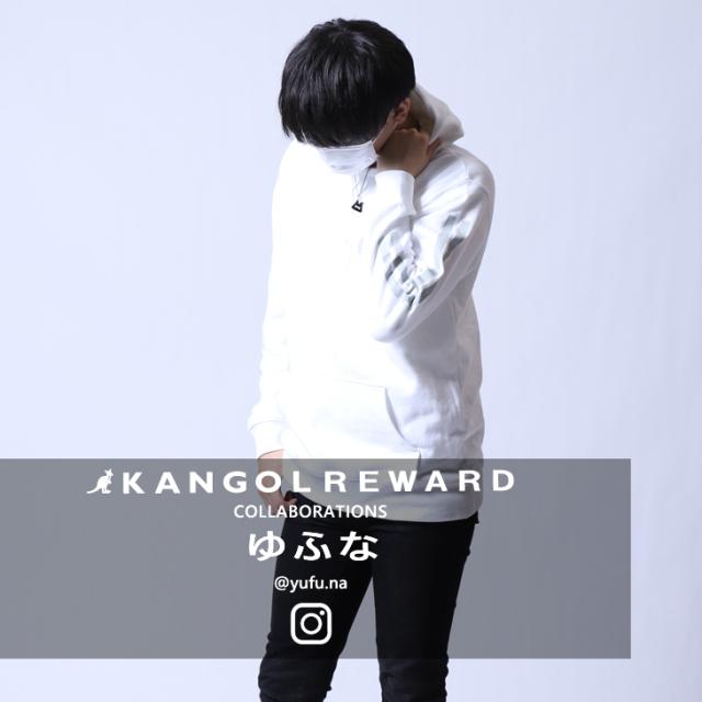 【完全受注生産】  ゆふな×KANGOL REWARDコラボ プルオーバーパーカー