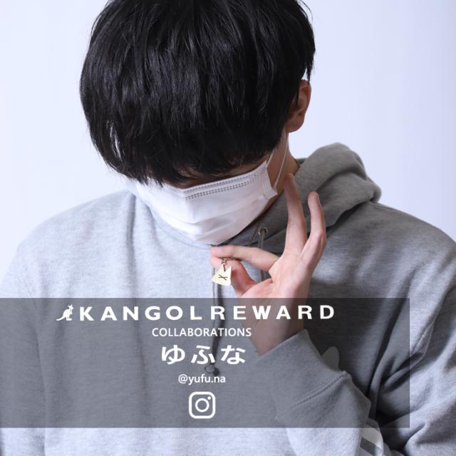【完全受注生産】 ゆふな×KANGOL REWARD  コラボネックレス