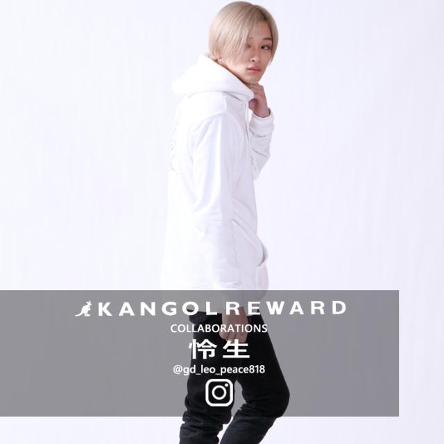 【完全受注生産】  怜生×KANGOL REWARDコラボ プルオーバーパーカー