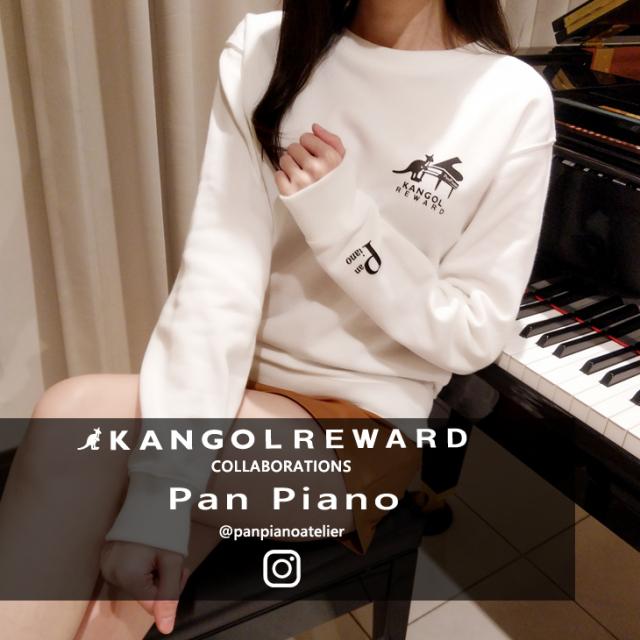 【完全受注生産】  Pan Piano×KANGOL REWARDコラボ トレーナー