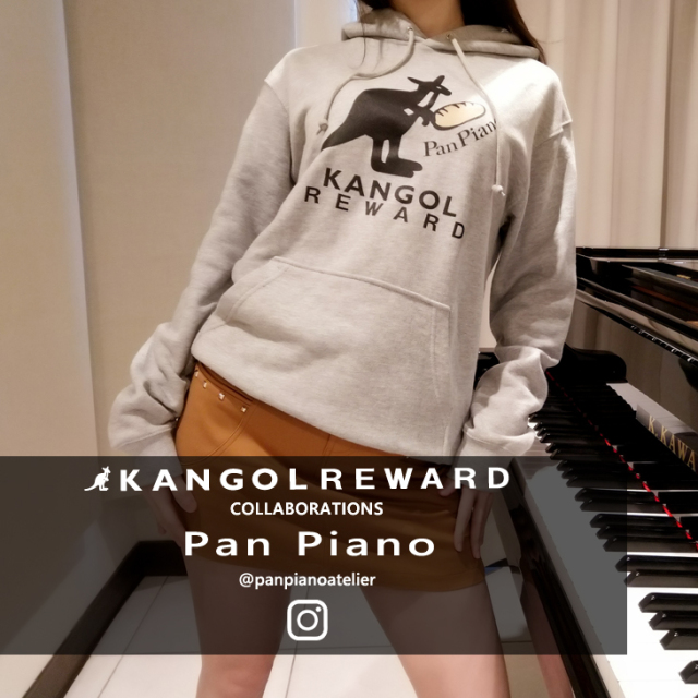 【完全受注生産】  Pan Piano×KANGOL REWARDコラボ プルオーバーパーカー