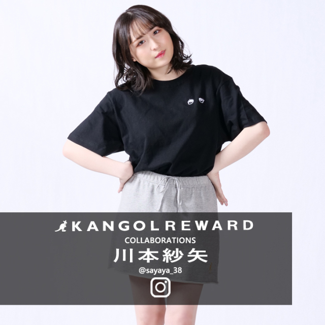 【完全受注生産】  川本紗矢×KANGOL REWARD コラボ半袖Tシャツ