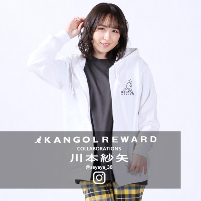 【完全受注生産】  川本紗矢×KANGOL REWARDコラボ ZIPパーカー