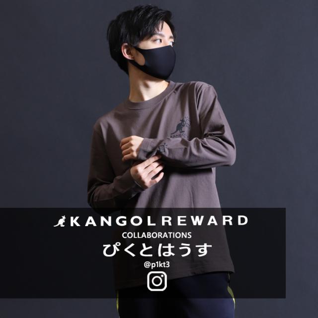【完全受注生産】  ぴくとはうす×KANGOL REWARDコラボ 長袖Tシャツ