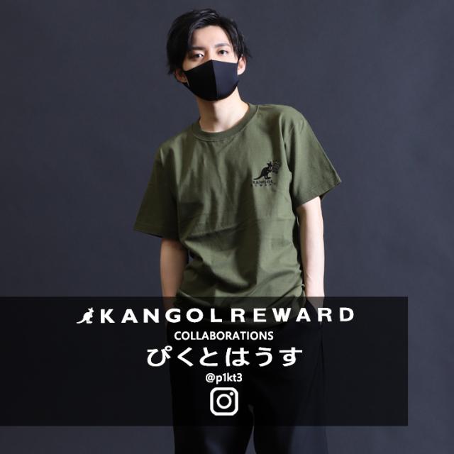 【完全受注生産】  ぴくとはうす×KANGOL REWARDコラボ 半袖Tシャツ
