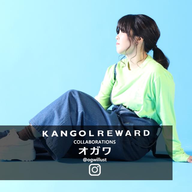 【完全受注生産】  オガワ×KANGOL REWARDコラボ 長袖Tシャツ