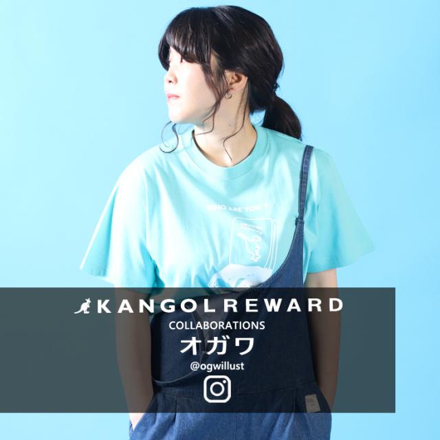 【完全受注生産】  オガワ×KANGOL REWARDコラボ 半袖Tシャツ