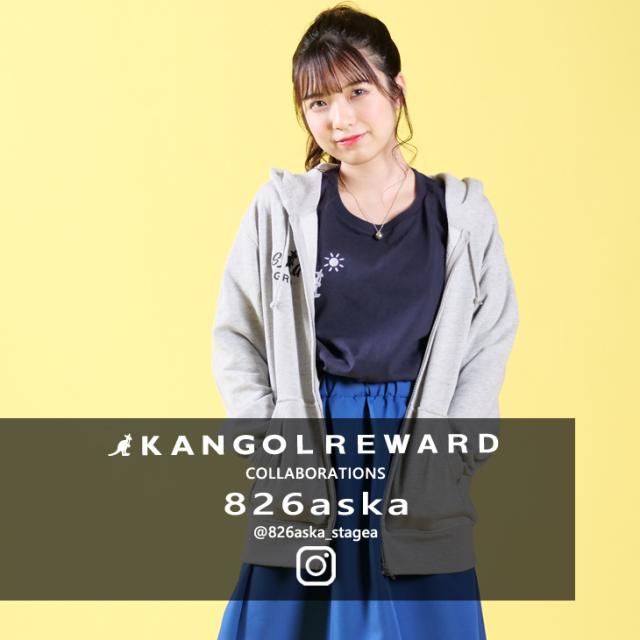 【完全受注生産】  826aska×KANGOL REWARDコラボ ZIPパーカー