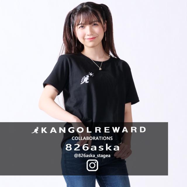 【完全受注生産】  826aska×KANGOL REWARD コラボ半袖Tシャツ