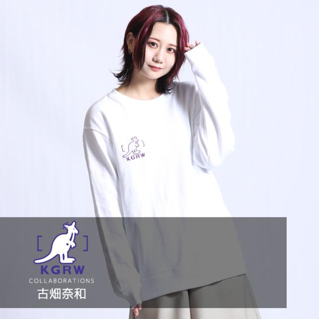 【完全受注生産】  古畑奈和×KANGOL REWARDコラボ トレーナー TYPE:A